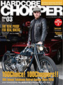 HARD CORE CHOPPER 2011年3月号