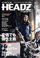 CYCLE HEADZ 2011年4月号