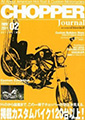 CHOPPER JOURNAL 2011年11月号