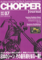 CHOPPER JOURNAL 2012年9月号