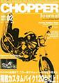 CHOPPER JOURNAL 2011年11月号