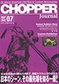 CHOPPER JOURNAL 2012年9月号